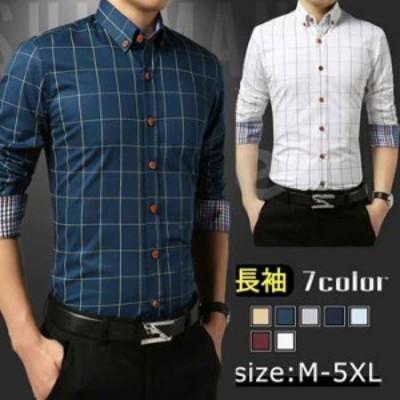 春服 ボタンダウンシャツ シャツ ボタンダウン メンズ カラーワイシャツ ワイシャツ 長袖 インナー ビジネス スリム 細身 大きいサイズ