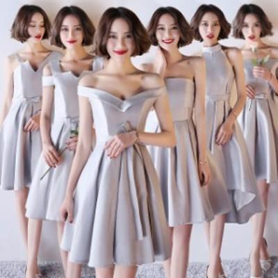 お呼ばれドレス 同窓会hs190 成人式 ウェディングドレス 二次会ドレス ミディ丈 結婚式 パーティー 卒業パーティー ドレス