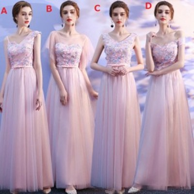 ブライズメイドドレス ロングドレス 花嫁の介添えドレス ウェディングドレス 結婚式 二次会 パーディー 披露宴 ダンス 花嫁 編み上げ