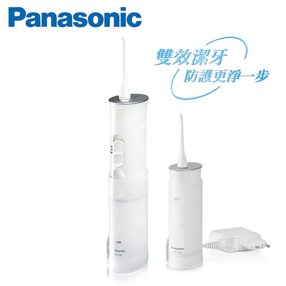 ★快速到貨★Panasonic國際牌噴射水流充電式沖牙機(EW-DJ40)
