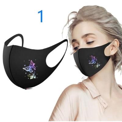 マスク 花粉症対策 大人用 マスク 洗って繰り返し 使用可能 おしゃれ ブラック ワンポイント 蝶 耳が痛くない