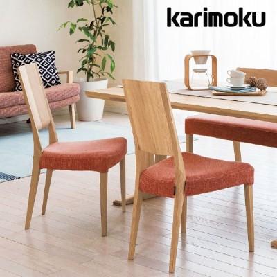 カリモク ダイニングチェア 肘なし 肘付 食堂椅子 ファブリック CU45モデル CU4505 CU4500 karimoku