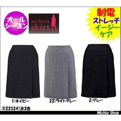 オフィス 事務服 制服 セレクトステージ プリーツスカート(美形スカート) E2252A 神馬本店事務服