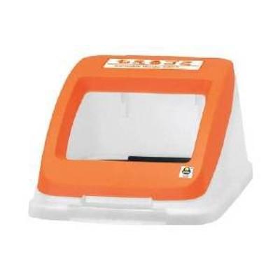 アロン化成 アロン 分別ペールCN50 フタ もえる オレンジ 585181