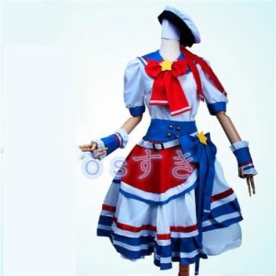 コスプレ衣装  プリパラ  Pripara ドロシー・ ウェスト  COS 高品質 新品 Cosplay コスチューム 仮装
