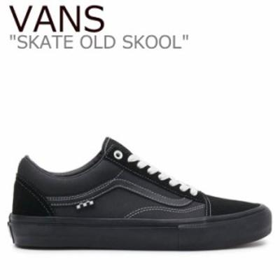 バンズ オールドスクール スニーカー VANS SKATE OLD SKOOL スケート オールドスクール BLACK ブラック VN0A5FCBBLK1 シューズ