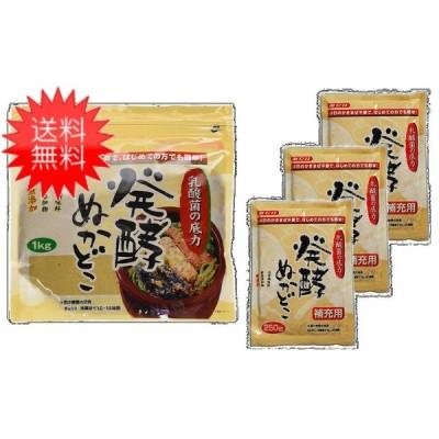 【送料無料】みたけ 発酵ぬかどこセット(1kg×1+補充用250g×3)