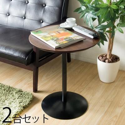 円形サイドテーブル 2台セット ブラウン色(全2色) ナイトテーブル 幅40×奥行40×高さ50cm SNS-ST