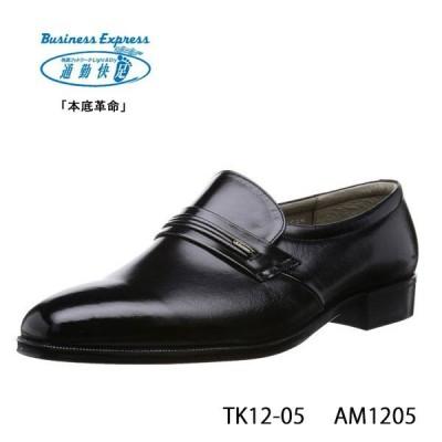 ASAHI アサヒ 通勤快足 足アサヒタフソール TK12-05メンズ ビジネスシューズ AM1205