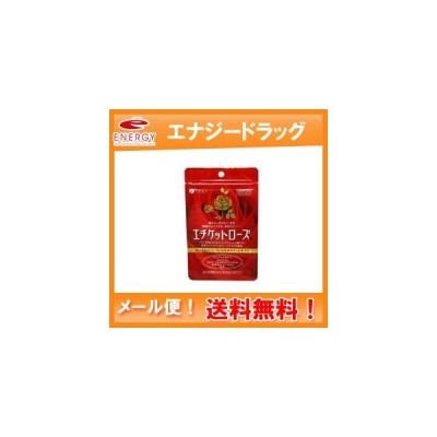 【メール便!送料無料!】エチケットサプリ エチケットローズ 42粒【P25Apr15】