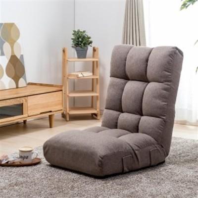 [1人掛]連結できるフロアチェア 座椅子 ブラウン ヤマダオリジナル