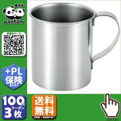 送料無料|SUS・ga(サス・ガ) ステンレスマグカップ300ml(サテン仕上げ) SUS-SA300|b03
