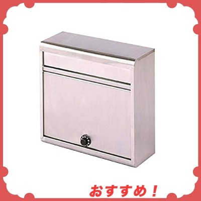 グリーンライフ(GREEN LIFE) 郵便ポスト 薄型ステンレスポスト ダイヤル錠 スリムで設置場所を選ばない 14.0*35.0*37.