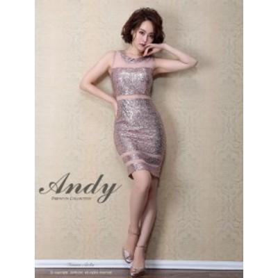 Andy ドレス AN-OK2234 ワンピース ミニドレス andyドレス アンディドレス クラブ キャバ ドレス パーティードレス