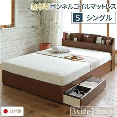 ds-1897922 ベッド 日本製 収納付き 引き出し付き 木製 照明付き 棚付き 宮付き コンセント付き 『STELA』ステラ ブラウン シングル 日本