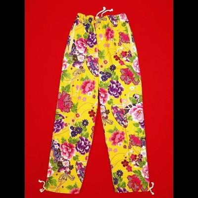 金彩牡丹と桜(黄色)和柄ズボン 男女兼用 義若オリジナル
