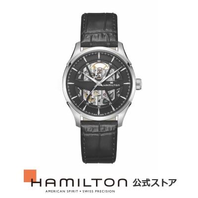 ハミルトン 公式 腕時計 HAMILTON  ジャズマスター スケルトン 自動巻き 40.00MM レザーベルト H42535780 男性 正規品
