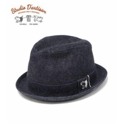 ステュディオダルチザン デニムハット STUDIO DARTISAN Denim Hat D7405
