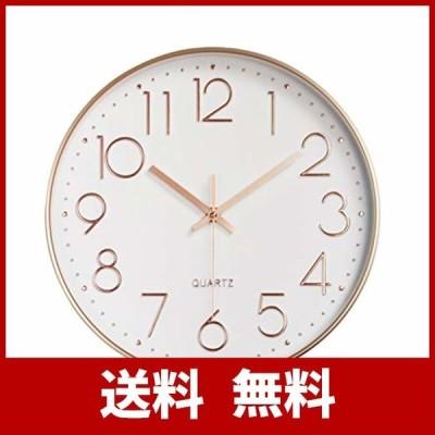 壁掛け時計 アナログ 静か 連続秒針 掛け時計 簡単 北欧 時計 壁掛け 電池式 モダン ウォールクロック 大数字 見やすい 壁かけ時計 寝室 部屋