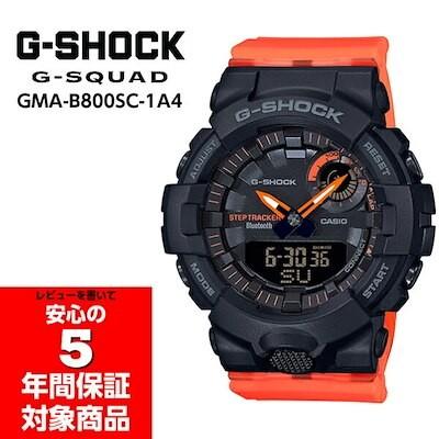 G-SHOCK GMA-B800SC-1A4CR メンズ 腕時計