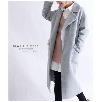 【サワアラモード】 ヘリンボーン裏地模様のロングコート レディース ブルー F Sawa a la mode