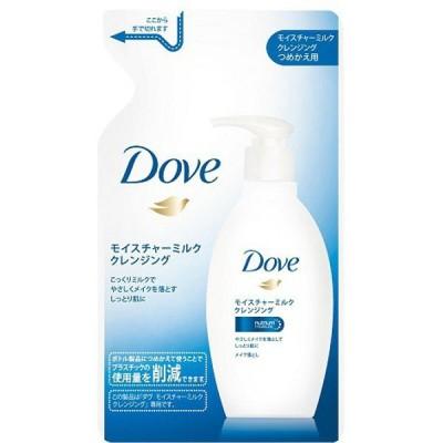 ダヴ(Dove) モイスチャー クレンジングミルク メイク落とし つめかえ用 180ml ユニリーバ