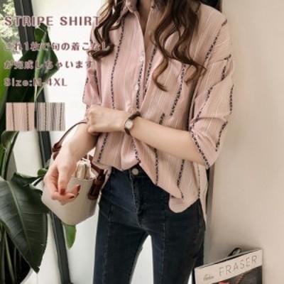 シャツレディース 綿 薄手 ボタン ト ストライプ 付きポケット 長袖 ファッション ブラウス トップス ゆったり 大サイズ 韓国風 春夏 旅