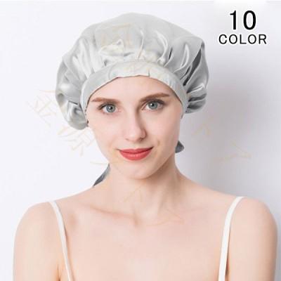 ナイトキャップ 快眠 くせ毛対策 乾燥防止 上品 レディース メンズ おしゃれ お休みキャップ 女性 安眠 シルク シルクナイトキャップ おしゃれ