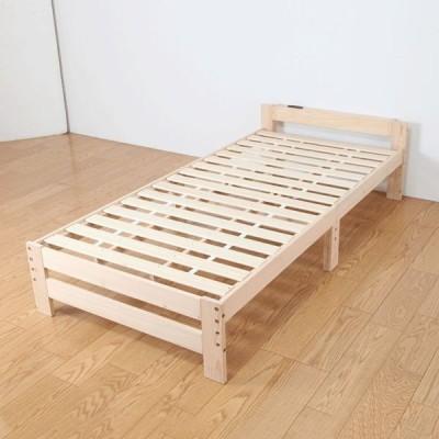すのこベッド 檜 高さ調節 棚付き コード付き 通気性 天然木 ベッド すのこ ハイタイプ 3段階調節 衛生 耐荷重150kg シンプル 代引不可