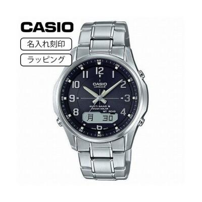 CASIO カシオ 腕時計 メンズ リニエージ LINEAGE 電波 ソーラー 電波時計 アナデジ タフソーラー LCW-M100DE-1A3 【名入れ刻印】