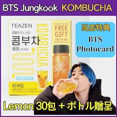 TEAZEN BTS Jungkook 愛用 Kombucha /コム副次 30包無料ボトル贈呈
