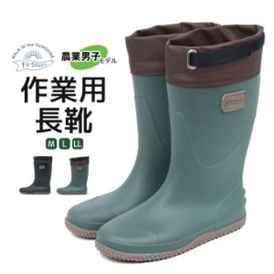 長靴 メンズ 農作業 靴 作業用 軽量 フード付き ロング ガーデニングブーツ おしゃれ 軽い 滑りにくい 防滑 防水 履きやすい 歩きやすい