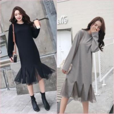 春 ニットワンピース 韓国 ファッション レディース ワンピース 春服 レディース  異素材ワンピース 異素材 ドッキングワンピース チュー