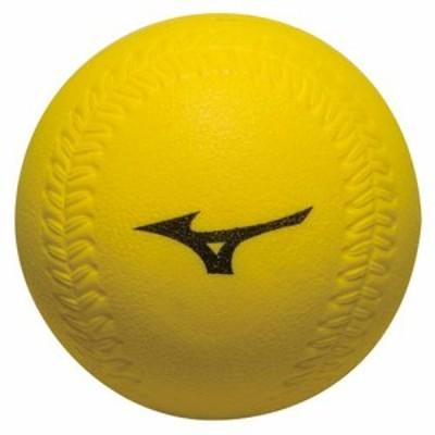 ミズノ(MIZUNO) トレーニングボール(1ダース) 1GJBT10200 【野球 トレーニング用品 ボール】