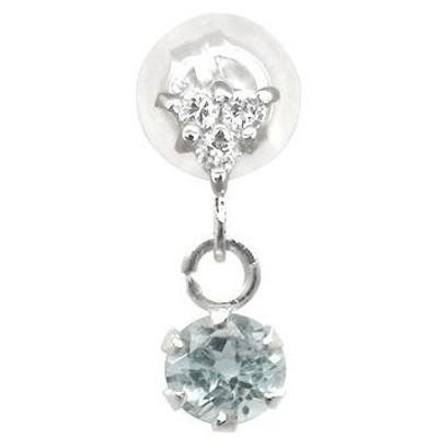 ピアス プラチナ 片耳ピアスアクアマリンピアスダイヤモンド ピアスプラチナダイヤモンド PT 3月誕生石 ダイヤ 宝石 送料無料