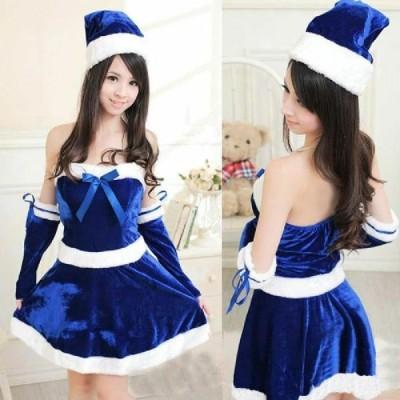 サンタ コスプレ 青 ブルー レディース M サンタクロース クリスマス コスチューム 衣装 セクシーサンタ