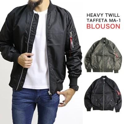 ジャケット メンズ ミリタリージャケット 中綿 フライトジャケット ブルゾン ジャンパー フード 長袖 軽量 軽い 防寒 宅配便 送料無料