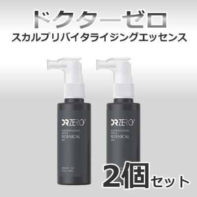 (ドクターゼロ) リデニカル・スカルプリバイタライジングエッセンス(男性用)60ml 2本