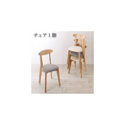 ダイニング チェアのみ 1脚 カワイイテイスト ダイニング ダイニングチェア 木製 チェアー チェア イス 椅子 食卓椅子