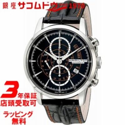 ハミルトン レイルロード クロノグラフ 腕時計 メンズ HAMILTON H40656731
