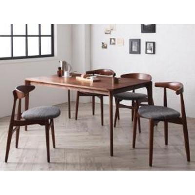 北欧デザイナーズダイニングセット Spremate シュプリメイト 5点セット(テーブル+チェア4脚) ミックス W150