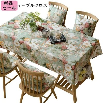 新作 北欧風 長方形 マルチカバー 在宅 和風 テーブルクロス 雑貨 新生活 食卓カバー テーブルマット 可愛い おしゃれ テーブルクロース シンプル プレゼント