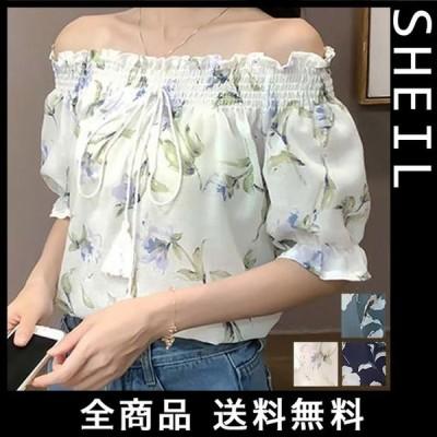 トップス オフショルダー レディース 春夏 可愛い 花柄 ブラウス フリル袖 体型カバー 二の腕カバー 半袖 Mサイズ 白 ネイビー