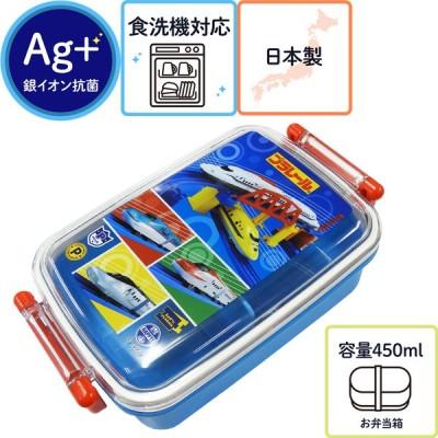 新幹線 プラレール お弁当箱 450ml ランチボックス タカラトミー 食洗機対応 抗菌