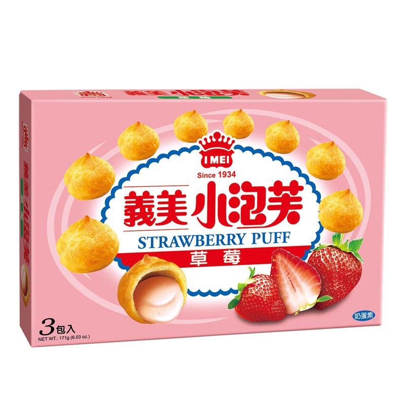 義美草莓小泡芙(三入)