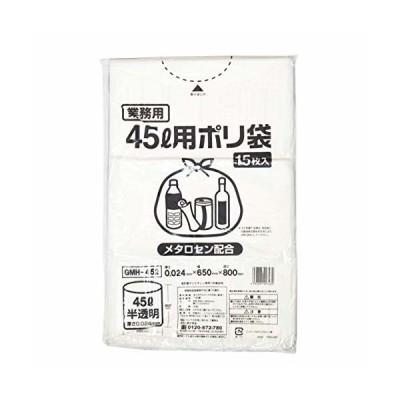 伊藤忠リーテイルリンク ポリゴミ袋(メタロセン配合)半透明45L 15枚入り×20パック 低密度ポリエチレン GMH-452