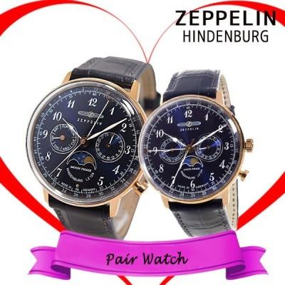 ペアウォッチ ツェッペリン ZEPPELIN ヒンデンブルク クオーツ 腕時計 7038-3 7039-3 ネイビー