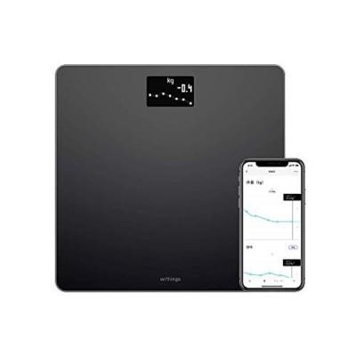 Withings Body フランス生まれのスマート体重計 ブラック Wi-Fi/Bluetooth対応 BMI体重計 【日本正規代理店品】