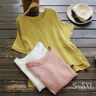 ブラウス シャツ レディース 夏 半袖 無地 綿麻 ラウンドネック 不規則 ゆったり 大きいサイズ カジュアル ピンク 白 イエロー
