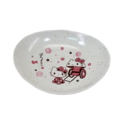 ハローキティ グッズ 中皿 磁器製 楕円皿 はろうきてぃ さくらシリーズ サンリオ キャラクター